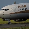 ANA781タキシング1