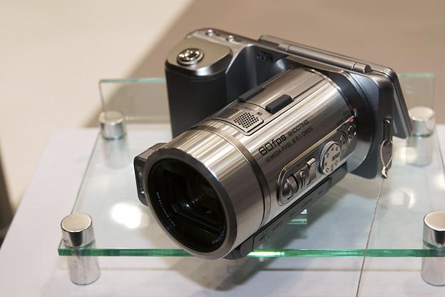 GC-PX1