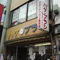 写真: 山田ハケブラシ製作所