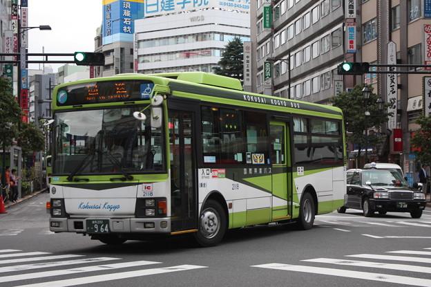 国際興業バス いすゞ・エルガミオ 2118号車
