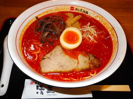 元祖熊本黒拉麺 清正 火の国 地獄麺 レベル7
