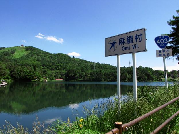夏至の日・信州出たとこ勝負(聖湖) (4)
