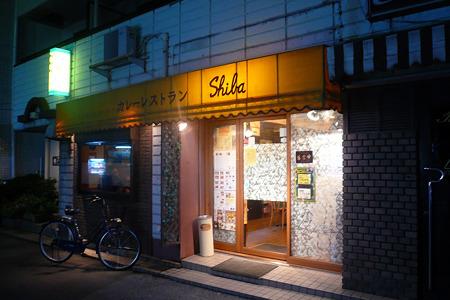 千葉 稲毛・カレーレストラン Shiba(シバ)