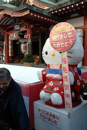ちょっと中国の遊園地のアレを思い出す張りぼてキティちゃん・・・