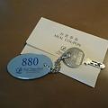 110122Gプリ広島012