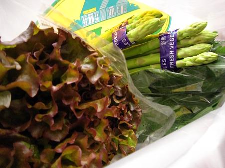 新鮮お野菜さん