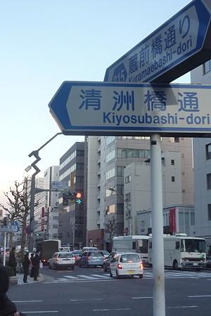 03-清洲橋通過