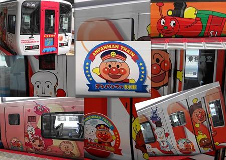JR四国のアンパンマン列車