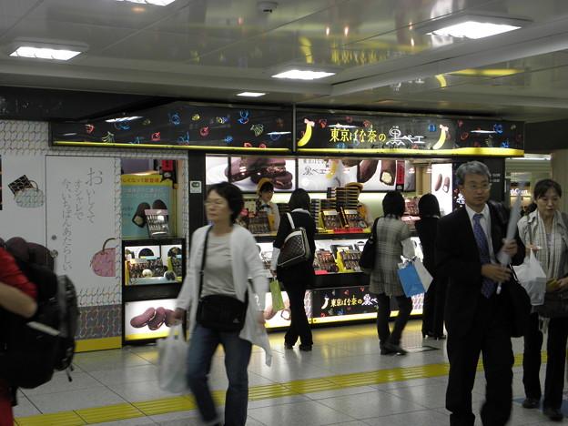 東京駅構内の東京ばな奈売店