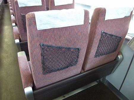 1241-座席背面