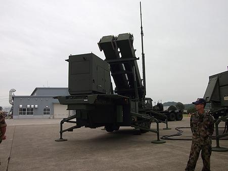 1024-missile