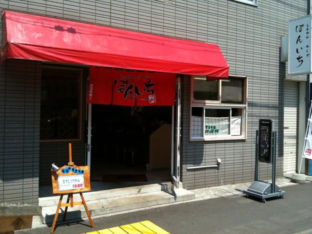 Photos: ぽんいち 外観