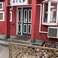 Photos: さくら亭 外観