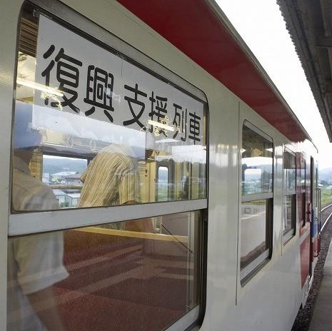 01. Sanriku Railway