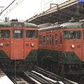 写真: 113系 横浜駅にて