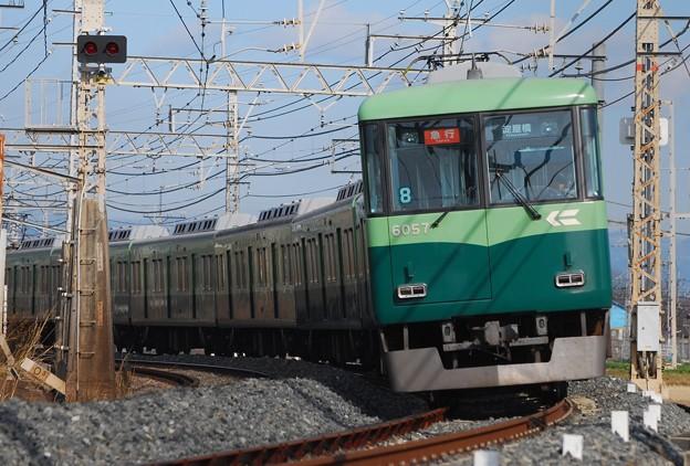 2011_0103_112800R