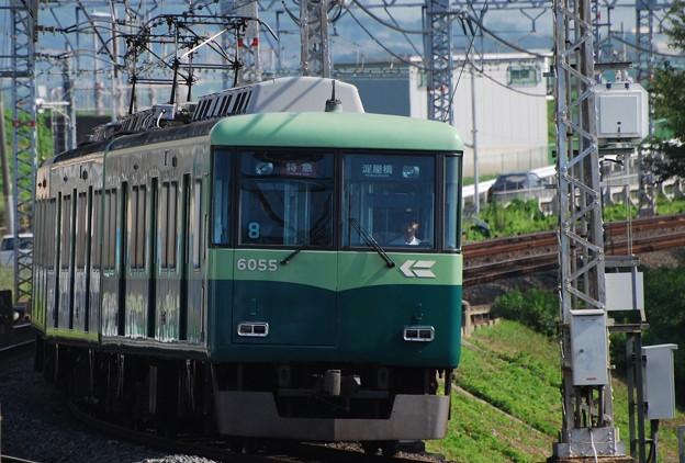 2009_0819_084005T 6005F
