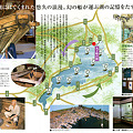 Photos: 丸子船の館