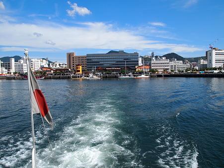 See you Nagasaki