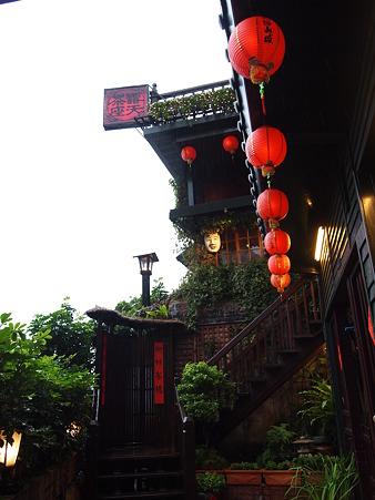 阿妹茶酒館2