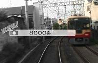 リプレイ中に列車の写真撮影に成功の時写真