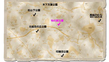 印西Map_master