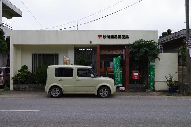 s5962_砂川簡易郵便局_沖縄県宮古島市