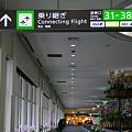 Photos: s6646_那覇空港内乗り継ぎ通路