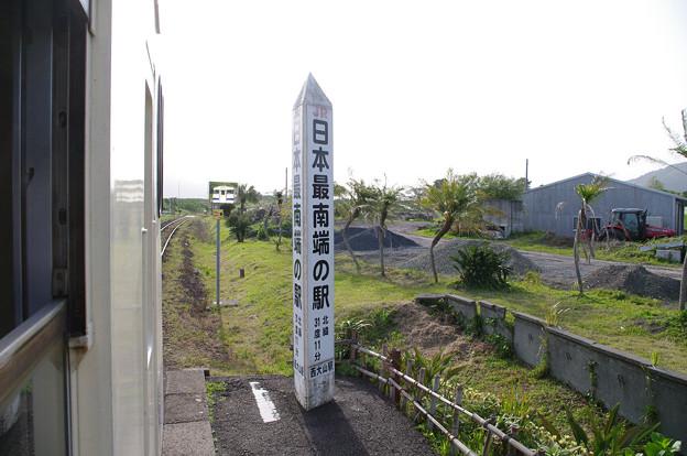 s8602_JR日本最南端の駅の碑