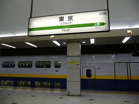 100529-新潟 復路-4