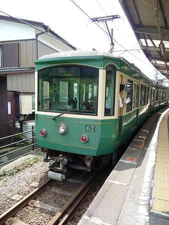 100731-江ノ電-10