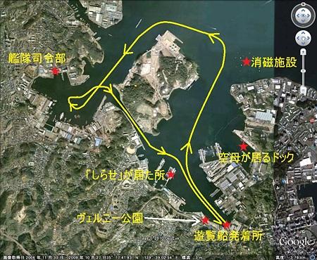 GE 横須賀軍港
