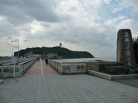 101026-江ノ島 (1)