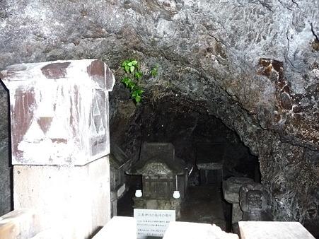 101026-江ノ島岩屋 (28)
