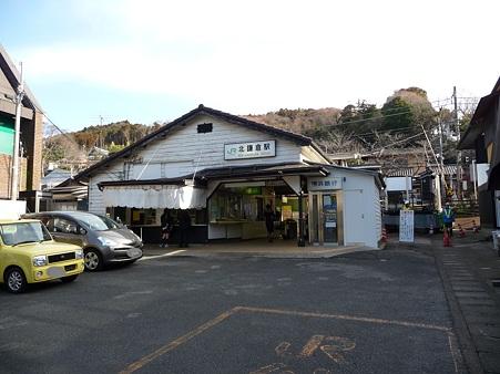 110225-北鎌倉 (1)