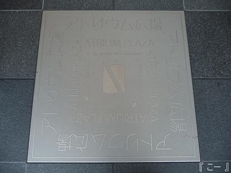110829-大阪ステーションシティー (113)
