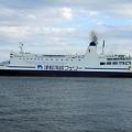 津軽海峡フェリー出航