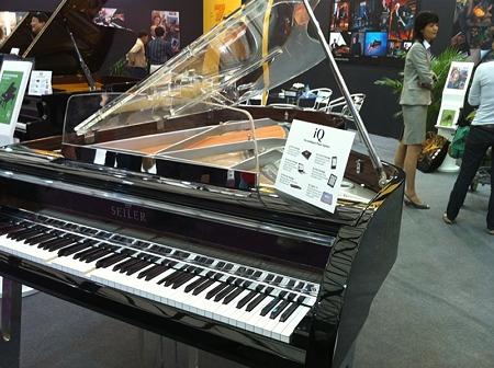 ザイラーピアノ