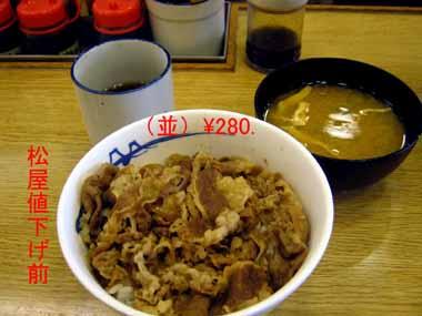 100528梅田 004字