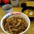 Photos: 100528梅田 004字