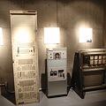 東京工業大学百年記念館 地階展示室 特別展示室B
