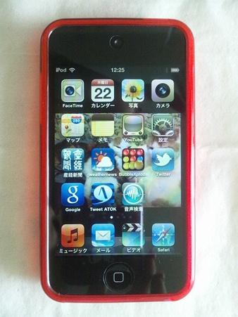iPod touchちゃん