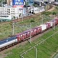 Photos: 2078レ EF65 1075+コキ