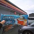 Photos: 湖南市って、どこ?15年前...