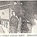 Photos: 図02-1