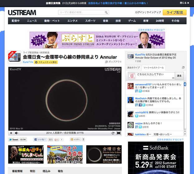 スクリーンショット(2012-05-21 8.13.57)