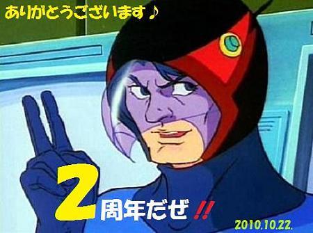 kyoko2-1