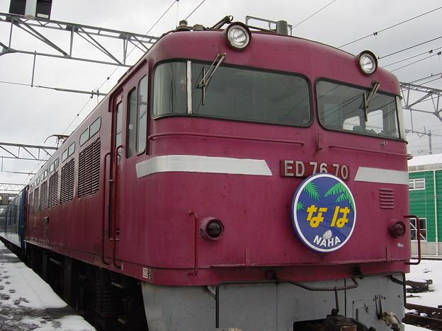 2004.01.22 (5)
