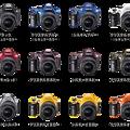 Photos: K-30カラーバリエーション