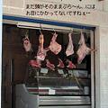 Photos: お肉屋さん